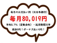 SnapCrab_NoName_2019-11-25_13-5-38_No-00